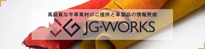JG-WORKS